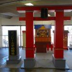 「モノレール平和神社」って何だ!?