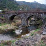 約100年前につくられた美しい石のアーチ橋「春吉の眼鏡橋」