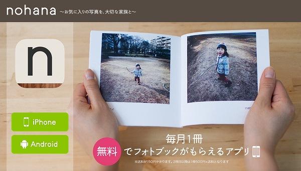 2014-05-11_2206
