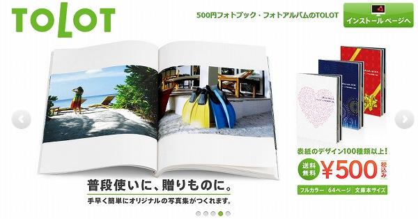2014-05-12_2353_001