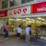 人気の洋菓子屋「シロヤ」でオムレットを購入