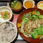 大戸屋の定食で野菜をたくさん食べたいときは「炭火焼きバジルチキンサラダ定食」がイチオシ