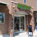 【西八王子】安くて美味しい惣菜パンがたくさんあるお店「アジアド」スイーツもあるよ。